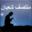 Mid Shaban Live Wallpaper